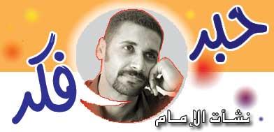 محمود سامى البارودي